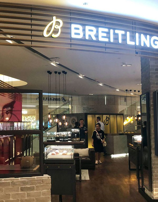 IDV Concepts Asia | Breitling, Ion Orchard